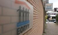 ΕΟΠΥΥ: Νέα παράταση για αποπληρωμή παλαιών ληξιπρόθεσμων οφειλών