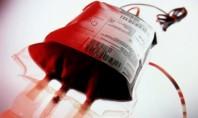 Τεράστια τα κενά στην αιμοδοσία το καλοκαίρι