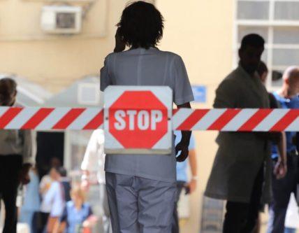 Στάση εργασίας από τις 12:00 έως τις 15:00 στα δημόσια νοσοκομεία της Αττικής