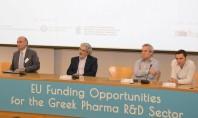 Δυνατότητες ανάπτυξης της έρευνας του ελληνικού φαρμακευτικού κλάδου μέσω προγραμμάτων
