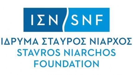 Νέα πρωτοβουλία αντιμετώπισης της κρίσης στην Ελλάδα από το Ιδρυμα Σταύρος Νιάρχος