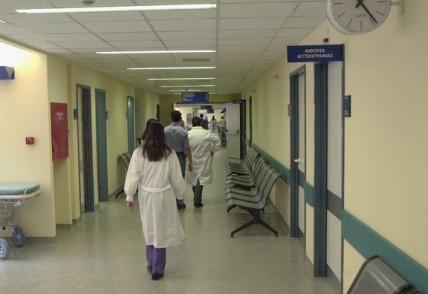 Κλειστές οι πόρτες των νοσοκομείων στους ανασφάλιστους