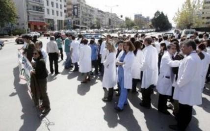 Πανελλαδική Πανυγειονομική Απεργία στις 16 Μαίου