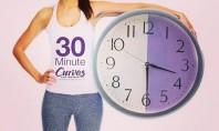 Γιατί 30 λεπτά άσκηση αδυνατίζουν περισσότερο από 60 λεπτά!