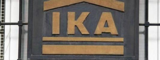 Παραιτήθηκε ο υποδιοικητής του ΙΚΑ