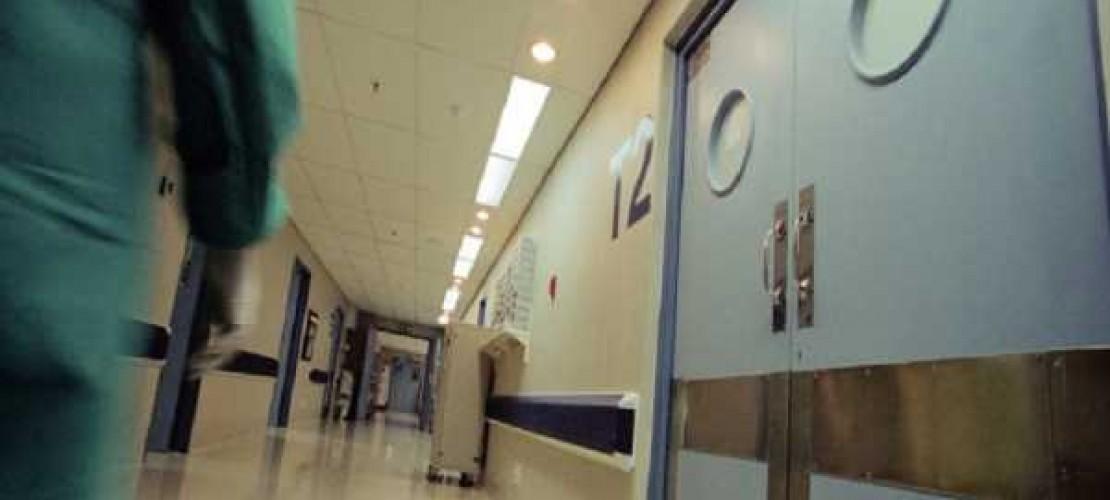 «Οχι βία στα νοσοκομεία»