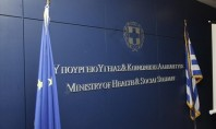 Στις 20 Ιουνίου τα εγκαίνια του Γραφείου του ΠΟΥ στην Αθήνα