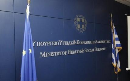 Παρατυπίες και λάθη σε 88 αιτήσεις για την προκήρυξη του ΚΕΕΛΠΝΟ