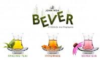 Τα προϊόντα John Noa στο Πανελλήνιο Ομοιοπαθητικό Συνέδριο