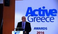 Boehringer Ingelheim: διάκριση στα Active Business Awards 2016
