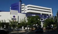 ΕΡΡΙΚΟΣ ΝΤΥΝΑΝ Hospital Center: Μοριοδοτούμενη ημερίδα για την Αναισθησιολογία