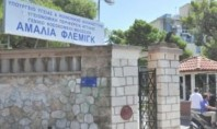 Τραγικό θάνατο βρήκε νοσηλεύτρια στο «Αμαλία Φλέμινγκ»