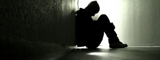 Τα νέα αντιφλεγμονώδη φάρμακα μπορεί να βοηθήσουν και κατά της κατάθλιψης