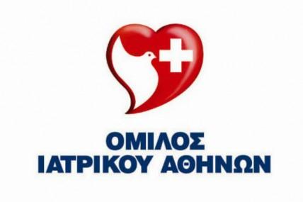 Ιατρικό Κέντρο Αθηνών: Δωρεάν εξετάσεις με αφορμή την Παγκόσμια Ημέρα Ύπνου