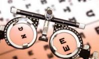 Το brolucizumab βοηθά την όραση των ασθενών με νεοαγγειακή Ηλικιακή Εκφύλιση Ωχράς