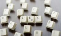 Το σεξ μειώνει το χρόνιο πόνο