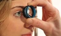 Ο ΕΟΠΥΥ δεν καλύπτει ολόκληρη τη θεραπεία για τη νόσο Leber που προκαλεί απώλεια όρασης σε νέους ανθρώπους