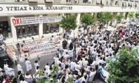 Παράσταση διαμαρτυρίας νοσηλευτών στο Υπουργείο Υγείας