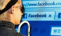 Γιατί το νέο εργαλείο του Facebook για τους τυφλούς αλλάζει τη ζωή τους;