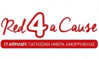 Red 4 a cause: Eκστρατεία ενημέρωσης για την αιμορροφιλία