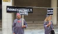 Φυλακισμένοι που κανουν έρανο οι εργαζόμενοι στο ΕΣΥ