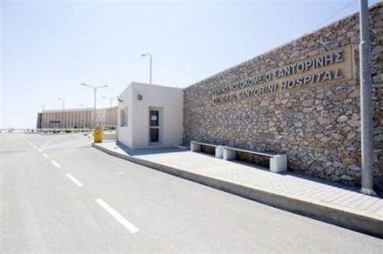 Τσίπρας: Έως το τέλος του έτους το Γενικό Νοσοκομείο Θήρας θα έχει εξοπλιστεί πλήρως
