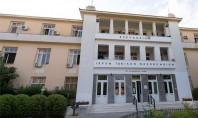 Πρόσληψη παθολόγου και ψυχιάτρου στο νοσοκομείο Μυτιλήνης