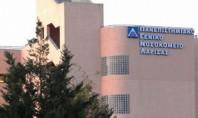 Καταβολή δεδουλευμένων ζητούν οι γιατροί του Πανεπιστημιακού Νοσοκομείου Λάρισας