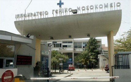 Ψυχιατρικό Τμήμα στο Ιπποκράτειο Θεσσαλονίκης