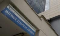 Διαμαρτυρία ΙΣΑ για το ξήλωμα πινακίδων ιατρών στην Αθήνα