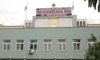 «Λίφτινγκ» από την Περιφέρεια Αττικής σε τρία κρατικά νοσοκομεία του Πειραιά