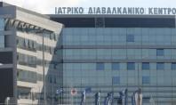 Ενδοβρογχική υπερηχογραφία EBUS με τοπική αναισθησία στο Ιατρικό Διαβαλκανικό Θεσσαλονίκης