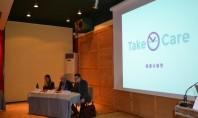 «Take care»: Νέα εφαρμογή για τη συμμόρφωση των ασθενών στη φαρμακευτική τους αγωγή