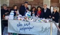 Είκοσι σακούλες με φάρμακα συγκεντρώθηκαν στην εκκλησία της Αγίας Σοφίας Ψυχικού