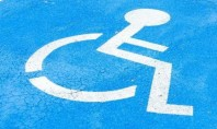 Ε.Σ.Α.μεΑ: Άμεση ανάγκη να προστατευθούν τα άτομα με αναπηρία από νέα οικονομικά μέτρα