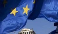 Eurostat: Η Ελλάδα στις χαμηλότερες θέσεις για δαπάνες υγείας!