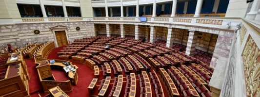 Την επόμενη Τετάρτη η απόφαση της Ολομέλειας για την Προανακριτική Επιτροπή