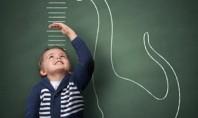 Ανησυχείτε μήπως το παιδί σας είναι κοντό;
