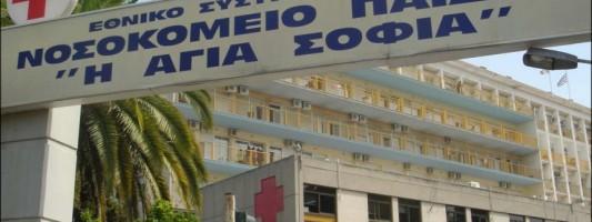 Ο καρδιοχειρουργός Αυξέντιος Καλαγκός θα χειρουργεί δωρεάν στο Παίδων «Η Αγία Σοφία»