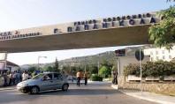 Προκηρύχθηκαν δύο θέσεις ιατρών στο Νοσοκομείο Γ. Παπανικολάου