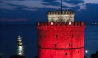 Παγκόσμια Ημέρα Αιμορροφιλίας: Κτίρια «ντύθηκαν στα κόκκινα»
