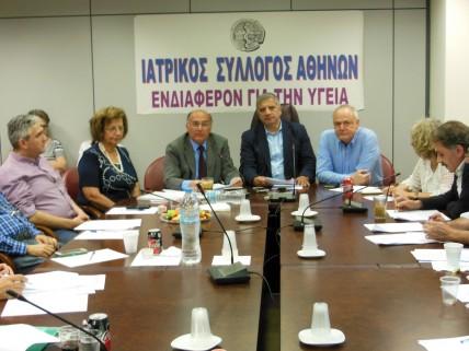 Ευρεία σύσκεψη του ΙΣΑ με τους Συλλόγους Ασθενών για την πρωτοβάθμια φροντίδα υγείας