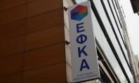 Συνάντηση μελών ΙΣΑ με τη διοίκηση του ΕΦΚΑ