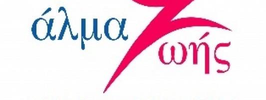 Δωρεάν σεμινάρια για γυναίκες που έχουν βιώσει καρκίνο του μαστού