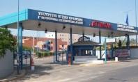 Προσλήψεις πέντε γιατρών στο νοσοκομείο «ΑΤΤΙΚΟΝ»