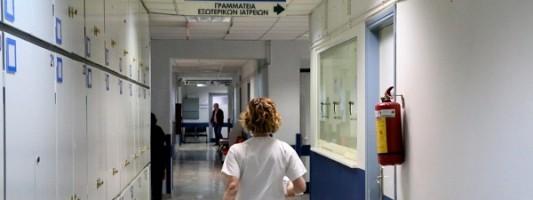 Δικαστικές αποφάσεις για εργολάβους καθαριότητας σε τρία νοσοκομεία