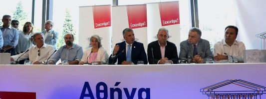 Στο δήμο Αθηναίων κατεβαίνει ο πρόεδρος του ΙΣΑ Γ.Πατούλης
