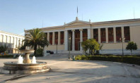 Το ΕΚΠΑ στα 250 καλύτερα πανεπιστήμια του κόσμου