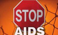 ΠΟΥ: Ανησυχητική εξάπλωση του HIV στην Ευρώπη!