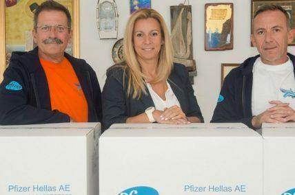 Μεγάλος Χορηγός της «Χειμερινής Αποστολής» της Ομάδας Αιγαίου η Pfizer Hellas